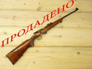 """Малокалибрена пушка """"ТОЗ""""18-01- калибър .22"""