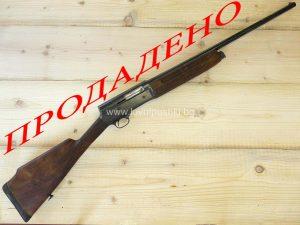 """Ловна пушка """"Browning""""- калибър 12"""