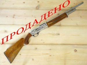 """Ловна пушка """"Cifsan""""- калибър 12"""