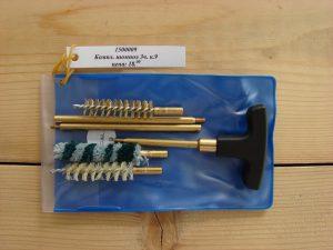 Комплект шомполи за нарезно оръжие, калибър- 9 мм.