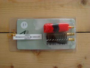 Протривки за гладкоцевно оръжие, калибър- 12