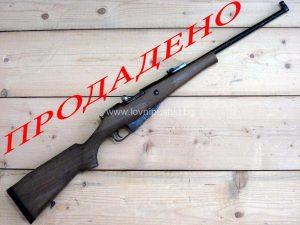 """ЛОВНА ПУШКА """"МАЗАЛАТ"""" с цев """"Мосин- Наган"""", КАЛИБЪР 7,62 Х 54 R"""