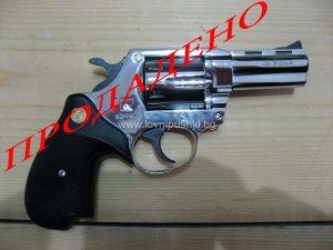 Револвер Holek, калибър .38 Special