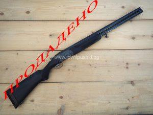 """Ловна пушка """"Boito"""" калибър 12"""