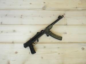 Деактивирано оръжие