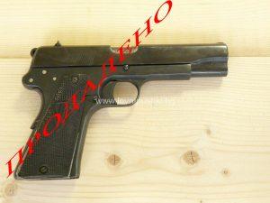 "Пистолет ""ViS"", калибър 9 мм."