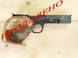 """СПОРТЕН ПИСТОЛЕТ """"DOMINO""""- КАЛИБЪР .22"""