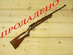 """Малокалибрена пушка """"Norinco"""" JW15A- калибър .22"""