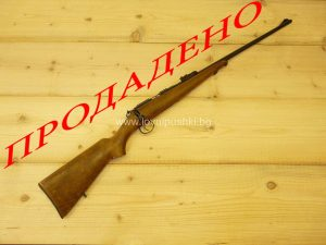 "ЛОВНА ПУШКА ""CZ""BRNO2- КАЛИБЪР .22"