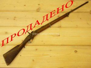 "БОЙНА ПУШКА ""KRNKA"", КАЛИБЪР 15.24х40"