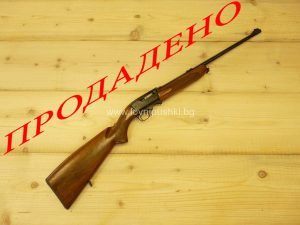 """МАЛОКАЛИБРЕНА ПУШКА """"CZ"""" ZKM611- КАЛИБЪР .22"""