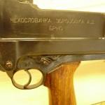 """Картечница """"CZ"""" ZB vz.26"""