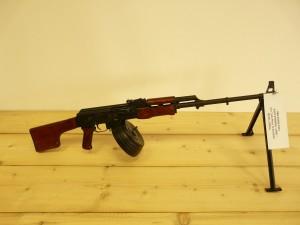 Деактивирана картечница РПК