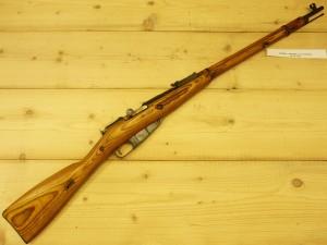 "Пушка ""Мосин- Наган"" , калибър- 7.62х54"