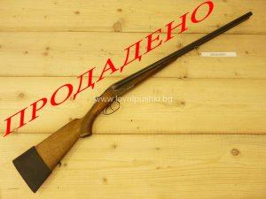 """Ловна пушка """"Buhag"""", калибър- 12"""