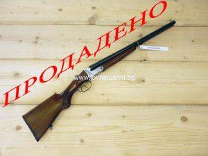 """Ловна пушка """"Kiliclar"""", калибър- 12"""