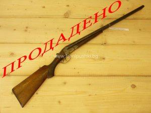 "ДЕАКТИВИРАНА ЛОВНА ПУШКА ""ИЖ"" 54, КАЛИБЪР- 12"