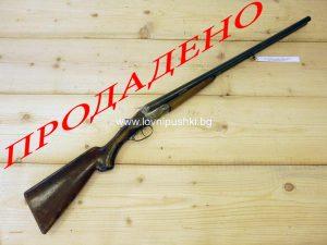 """Деактивирана ловна пушка """"Bost"""", калибър- 12"""