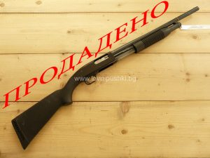 """Ловна пушка """"Мозбърг/Маверик"""", калибър- 12"""
