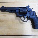 "Въздушен револвер ""SMITH & WESSON M&P R8 CO2 4.5BB"