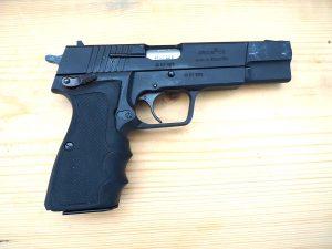 """Пистолет """"Аркус"""" калибър 9х19мм"""