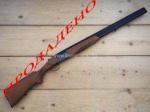 """Ловна пушка """"ИЖ-27"""" калибър 12"""