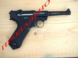 """Въздушен пистолет """"Gletcher Parabellum"""" калибър 4.5мм"""