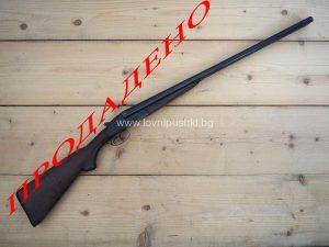 """Деактивирана ловна пушка """"ЧЗ"""" калибър 12"""