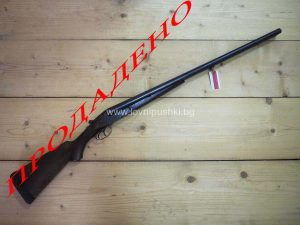 "Ловна пушка ""BSW""  калибър 12"