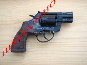 """Газов револвер """"Ekol"""" Viper lite калибър 9мм"""