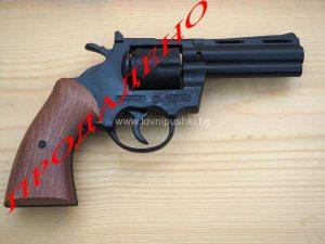 Газов револвер Magnum калибър 9мм