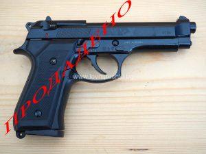 "Газов пистолет ""Bruni"" mod. 92 калибър 9мм"