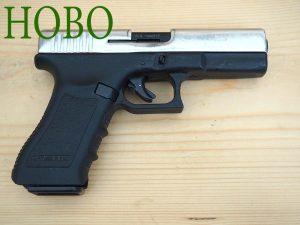 "Газов пистолет ""Bruni"" GAP калибър 9мм"