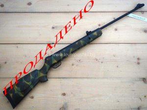 """Въздушна пушка """"Torun"""" Camo калибър 5.5мм"""