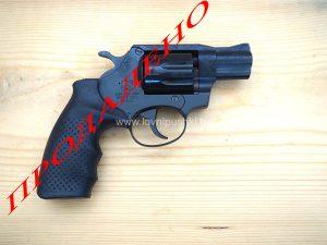 """Револвер """"Alfa-Proj"""" модел 220 калибър .22 LR"""