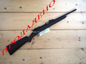 "Деактивирана карабина ""Mauser"" калибър 7.92мм"
