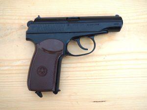 "Въздушен пистолет ""Makarov"" калибър 4.5мм"