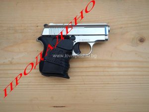 "Газов пистолет ""Blow mini"" калибър 9мм"