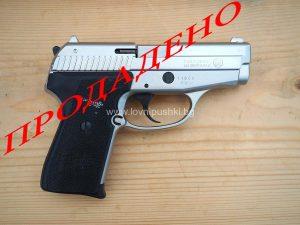 "Газов пистолет ""Sig Sauer"" P239 калибър 9мм"