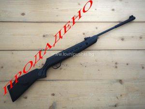 """Въздушна пушка """"Hatsan"""" 1000S калибър 5.5мм"""