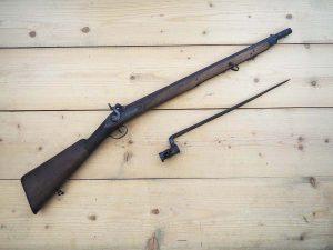 Капсулна пушка с щик
