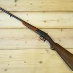 """Ловна пушка """"Иж""""17- калибър 16"""