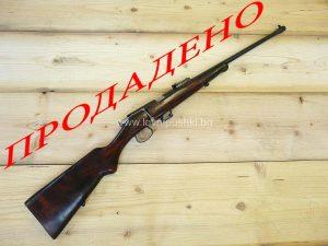 """Малокалибрена пушка """"ТОЗ""""17- калибър .22"""