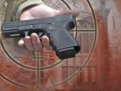 Притежанието на огнестрелно оръжие е изключителна отговорност