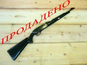 """Малокалибрена пушка """"CBC""""- калибър .22LR"""