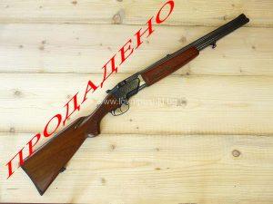 """Ловна пушка """"CZ"""" ZH304- калибър 12/7х57"""