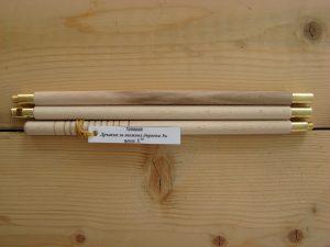 Дървена дръжка за шомпол