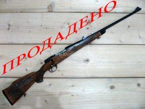 Ловна карабина Crvena Zastava M70, калибър 30-06