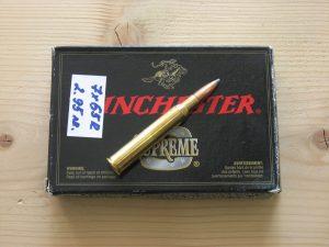 """Ловен патрон """"Winchester"""", калибър 7х65R"""