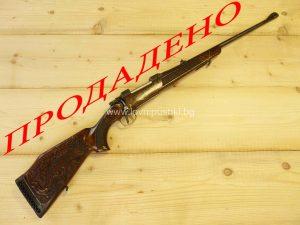 "ЛОВНА ПУШКА ""CZ""600 ZKK- КАЛИБЪР 30-06"